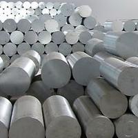 大连铝棒 7075大口径铝棒 LY12铝棒切割零售