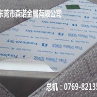 5052-O态铝板 5052铝板状态