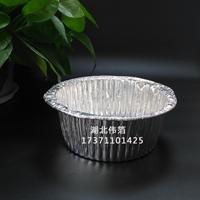 大号一次性铝箔碗1000毫升锡纸碗