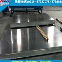 3004防绣铝合金板,3004铝合金用途