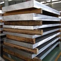 最新铝板价格表