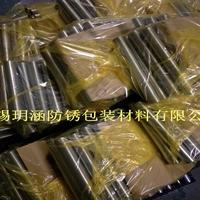 供应黄色PE材质零部件专用vci气相防锈袋