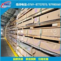 3004高塑性铝板 3004耐腐蚀铝合金