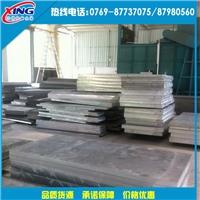 西南铝3004铝板 国标3004铝棒