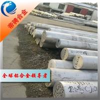 6351铝管6351铝管6351铝板