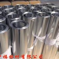 防腐保温铝卷 铝皮厂家