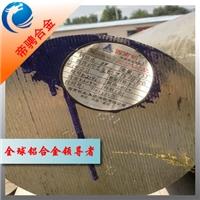 LD5铝管LD5铝丝LD5铝板