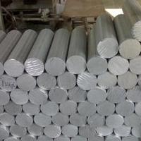义县6063铝棒 LY12铝排 7075铝棒厂家