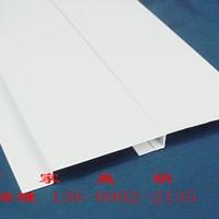 长条形铝扣板厂家 长形扣板厂家现货供应