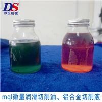 加工不锈钢用DS-300环保型切削液