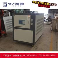 冷水机厂家直销价格 工业冷冻机维修保养