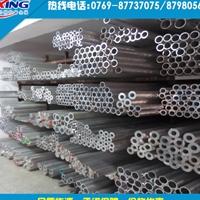 2024无缝铝管 AL2024t351超硬铝管