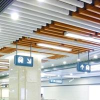 地铁站铝方通吊顶、木纹弧形铝方通