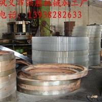 供应球磨机大齿轮厂家直销 质量保证