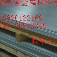 7075铝板 供应2A12铝板
