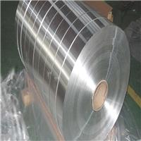 铝带多少钱一吨