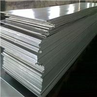 保温铝皮每平方价格