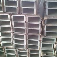瓦房店铝型材 铝方管 铝花管 铝管厂家