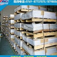 防锈铝3004铝板 3004-H24高强度铝板