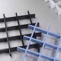 铝格栅吊顶报价、凹槽铝格栅、平面铝格栅