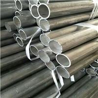 铝方管多少钱一吨