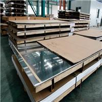 60mm厚铝板多少钱一平方