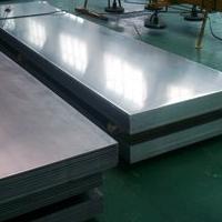 供应火车产品 4004铝合金板加工车间厂家