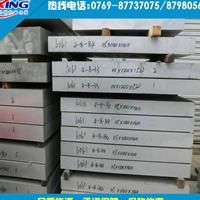 2014-T6铝合金 耐磨2014-T6硬质铝板
