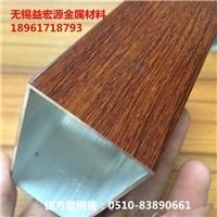 安庆5052矩形铝方管性能、楼梯扶手铝方管