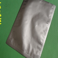食品包装铝箔袋   抽真空包装铝箔袋批发