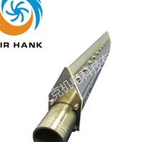 现货批发汉克气刀 表面处理吹干气刀厂家