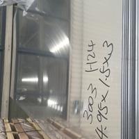 供应火车产品 3A21铝合金板加工车间厂家