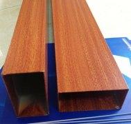 木纹铝方通-普德龙,需要就联系哟