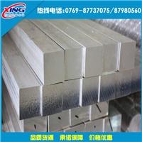 广东1100-H24铝合金