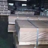 西南鋁廠家5252極氧化鋁合金板廠家