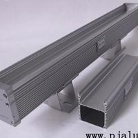 洗墙灯外壳铝型材专业生产开模深加工