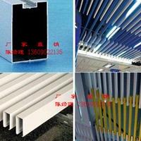 木纹铝方通厂家 木纹铝方通厂家全国供应