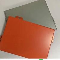仿木纹铝板幕墙可定制天花吊顶价格优惠