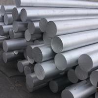 7050小直徑鋁棒