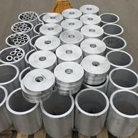 厂家供应7075铝管 现货