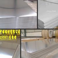 专业生产铝板,现货供应规格齐全