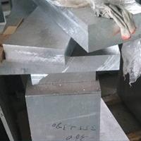 高强度超硬7A09进口铝板