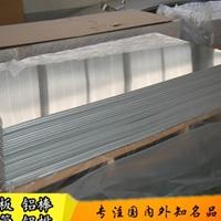 1060铝板硬度