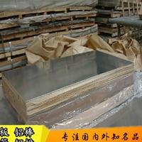 国标3003薄板 中厚铝板