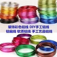 彩色铝线彩色铝线生产厂家彩色铝线价格