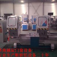 浙江省断桥铝门窗机械一套多少钱共有几台