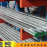2A01铝棒厂家