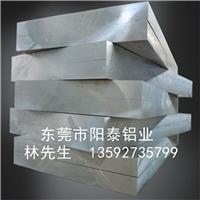 6061-T5铝板 氧化铝板 56mm厚铝板