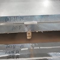 1070纯铝 1070抗氧化铝板