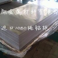 6061彩色氧化铝管加工 阳极氧化喷砂铝管